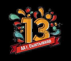 happy-birthday-number-13